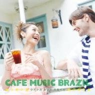 ローチケHMVVarious/Cafe Music ・ウチナカ カフェ スタイル・