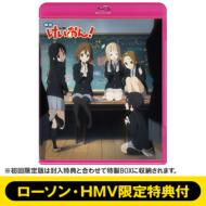 [LAWSON HMV Limited Novelty: Standing POP 5 Piece Set] Movie K-ON!! [Blu-ray First Press Limited]
