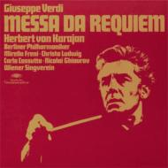 Requiem : Karajan / Berlin Philharmonic, Freni, C.Ludwig, Cossutta, Ghiaurov (Single Layer)