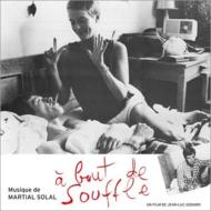 Breathless (A Bour De Souffle)(180グラム重量盤)
