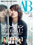 A-bloom Vol.15