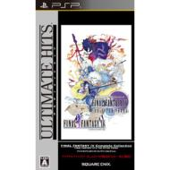 ULTIMATE HITS FINAL FANTASY IV Complete Collection