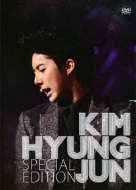 KIM HYUNG JUN Special Edition (DVD+CD+PHOTOBOOK)
