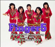 Best & Nonstop Finger5