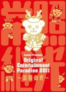 Ore Para Original Entertainment Paradise 2011 -Jou.Shou.Kei.Kou-Live Dvd