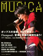 MUSICA 2012年6月号
