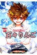 百々りんごAngelica F-book Selection