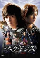 ペク・ドンス<ノーカット完全版>DVD-BOX 第一章