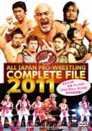 All Japan Pro-Wrestling Complete File 2011