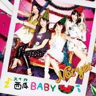 Suika BABY (+DVD)[TYPE-A]