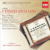 I Vespri Siciliani : Muti / Teatro alla Scala, Studer, Merritt, Zancanaro, Furlanetto, etc (1989-1990 Stereo)(3CD)(+CD-ROM)