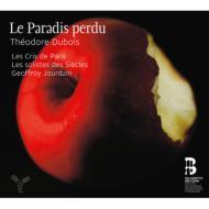 オラトリオ『失楽園』 ジュルダン&レ・シエクルのメンバー、サンタン、ヴィダール、他(2CD)
