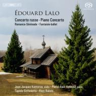 ロシア協奏曲、ピアノ協奏曲、ファンタジー=バレエ、他 カントロフ、ヴォロンダ、バケルス&タピオラ・シンフォニエッタ