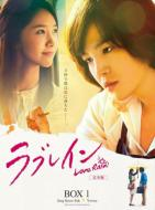 Love Rain Blu-ray BOX1