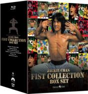 Jackie Chan Fist Collection Box Set
