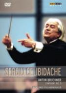 交響曲第5番 チェリビダッケ&ミュンヘン・フィルハーモニー管弦楽団(1985)