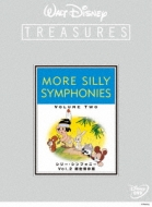 Silly Symphonies Vol.2