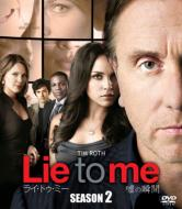 Lie To Me Season 2 SEASONS COMPACT BOX
