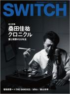 SWITCH Vol.30 No.7 ���W:�K�c���S�N���j�N��