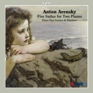 2台ピアノのための組曲第1番〜第5番 ジェノワ&ディミトロフ・ピアノ・デュオ