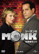 MONK Season 6 DVD BOX