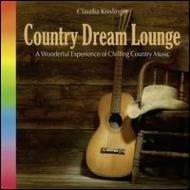 Country Dream Lounge