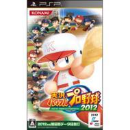 Jikkyo Powerful Pro Baseball 2012