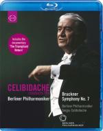 交響曲第7番 チェリビダッケ&ベルリン・フィル(1992)