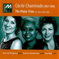 ピアノ三重奏曲集、スウェーデンのマズルカ The KMWトリオ