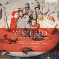 プッチーニ:菊、シベリウス:アンダンテ・フェスティーヴォ、クレメンティ:交響曲、他 シリヴィ&アカデミア・バロッカ・ドリカ、他