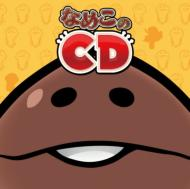 Nameko No Cd