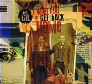 I Want You To Get Back Home