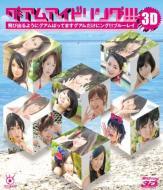 Idoling!!!3d Tobideru Youni Guamubattemasu Guamu Dakening!!!