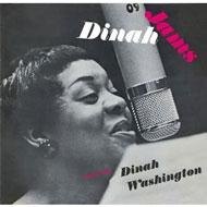 Dinah Jams (180g)