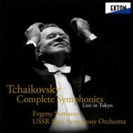 交響曲全集、マンフレッド交響曲 スヴェトラーノフ&ロシア国立交響楽団(1990、92)(6CD)
