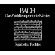 Well-Tempered Clavier : S.Richter(P)(4SACD)(Hybrid)