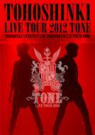 TOHOSHINKI LIVE TOUR 2012〜TONE〜[Standard Edition]