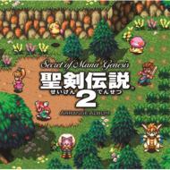 HMV&BOOKS onlineゲーム ミュージック/シークレット オブ マナ ジェネシス / 聖剣伝説2 アレンジアルバム