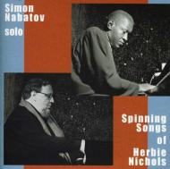 Solo: Spinning Songs Of Herbie Nichols