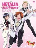 アニメ「ヘタリア Axis Powers」 スペシャルプライスDVD-BOX1