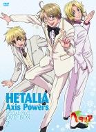 アニメ「ヘタリア Axis Powers」 スペシャルプライスDVD-BOX2