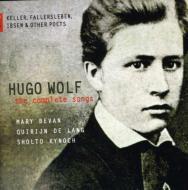 Complete Lieder Vol.4: M.bevan(S)De Lang(Br)Kynoch(P)