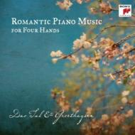 Romantic Piano Music for 4 Hands : Tal & Groethuysen (6CD)