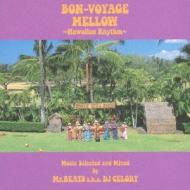 BON-VOYAGE MELLOW 〜Hawaiian Rhythm〜