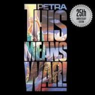 This Means War: 25th Anniversary Edition