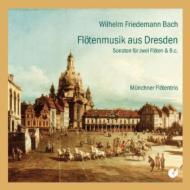 Duets For 2 Flutes, Trio Sonatas: Munchner Flotentrio