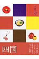 Jtb/四国 ココミル