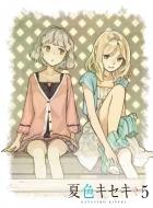 ローチケHMVアニメ/夏色キセキ 5 (+cd)(Ltd)