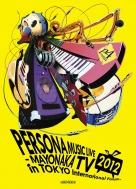 PERSONA MUSIC LIVE 2012-MAYONAKA TV in TOKYO International Forum-�y���S���Y����Łz