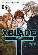 Xblade +-cross-4 シリウスkc